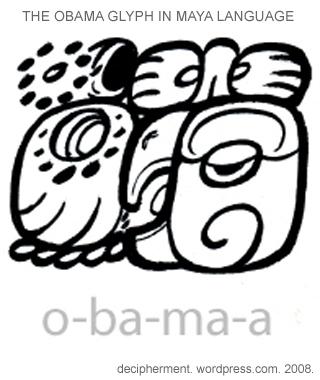 obamaglyph