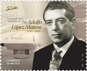 Commemorative 7 Peso stamp, 2010